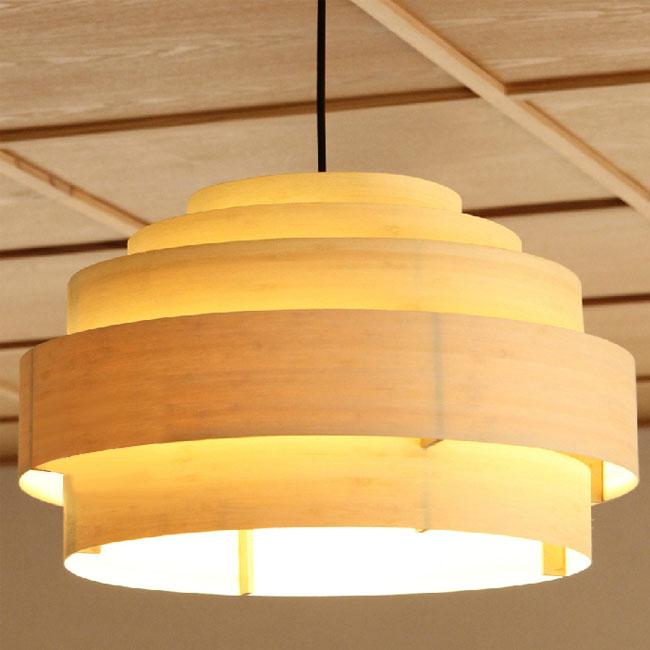 Modern Copper Ring Led Pendant Lighting 10758 Shipping: Modern Multi-Rings Bamboo Veneer Pendant Lighting 10811